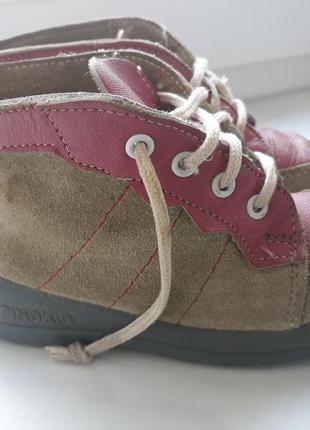 Ботинки кожаные 25/ 15 см