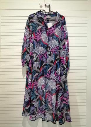 Пляжная туника, платье цветное c&a