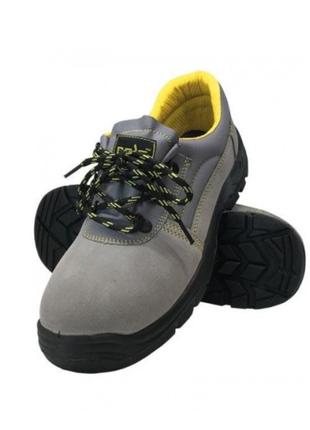 Спецвзуття, обувь, туфли, робоче взуття, спецобувь, обувь без метал носка