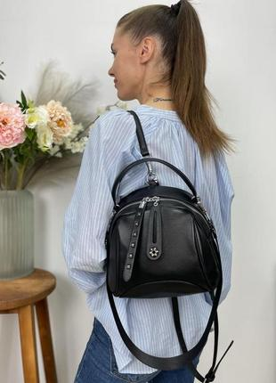 Женский кожаный городской рюкзак подвеска-цветочек polina&eiterou черный
