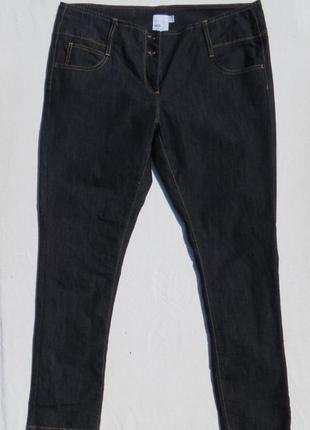 Батал джинсы