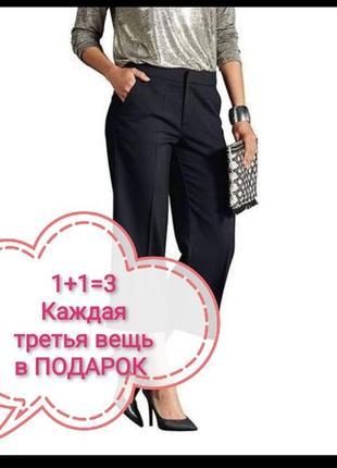 Широкие женские брюки штаны кюлоты esmara германия