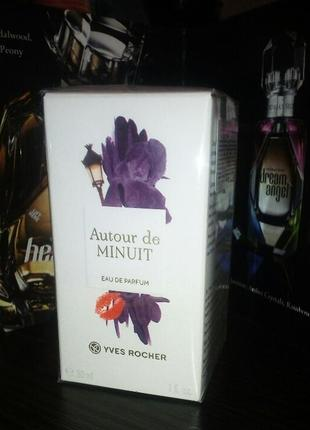 Аутор де минуэт - чарующий вечерний аромат