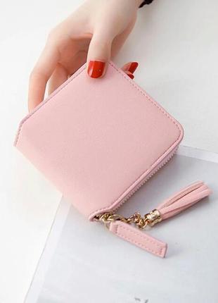 Стильный кошелек нежного цвета новый