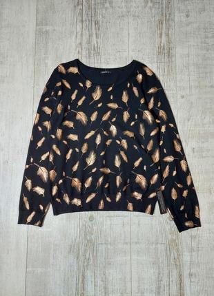 Новый чёрный свитер перышки