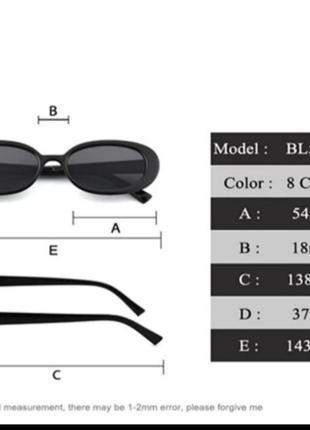Винтажные очки в стиле 90х1 фото