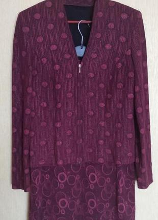 Костюм трикотажный женский, блузон жакет на подплечиках и молнии, юбка , бордо.