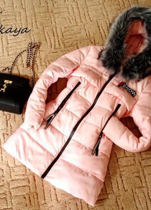 Нежно розовое пальто-пуховик