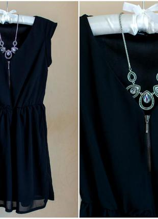 "Супер платье ""jennyfer"""