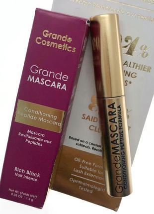 Тушь для ресниц grande cosmetics - conditioning peptide mascara1 фото