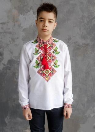 "Ексклюзивна дизайнерська вишиванка з сімейного комплекту "" сонячна україна"""