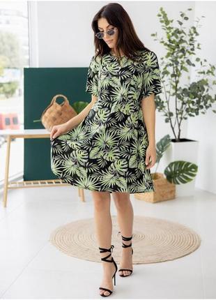 Лёгкое летнее платье с флоральным принтом