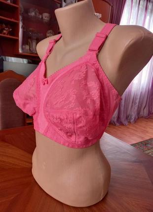 Красивый розовый бюстгальтер без косточек, размер 100-120, чашка d (4 размер)