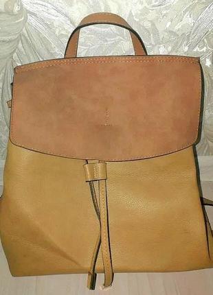 Рюкзак бежевый от accessorize