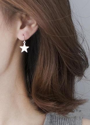 Серьги сережки с звездочкой серебристые новые
