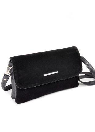 Маленькая женская замшевая сумка клатч через плечо черная