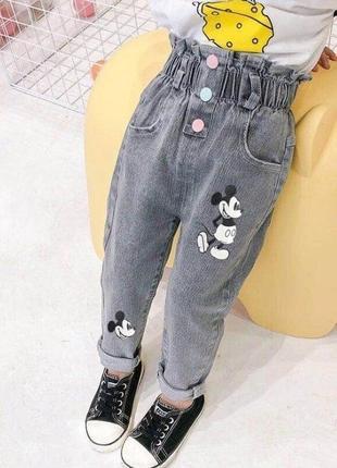 Дуже круті стильні джинси, різні