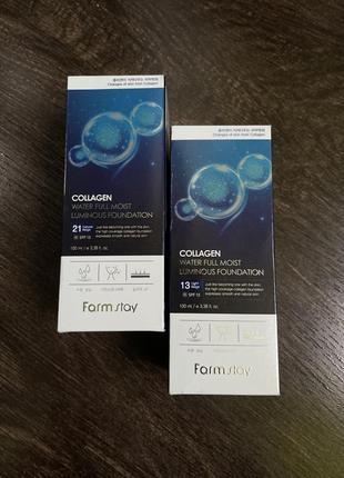 Farmstay collagen water full moist luminous foundation spf 15