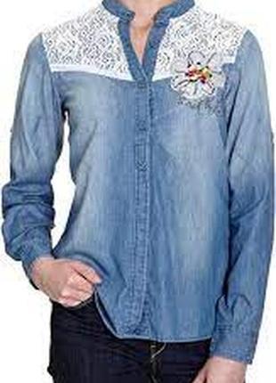 Desigual  рубашка из тонкого джинса