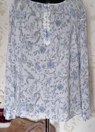 Блуза uk20