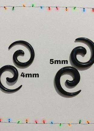 Акриловые спиральные растяжки для ушей, тоннелей 4 мм 5 мм