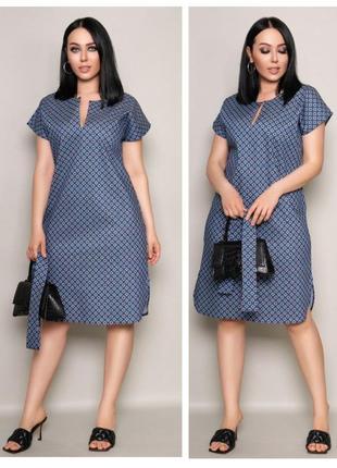 Прелестное стильное платье миди в актуальный принт, расцветки в ассортименте.1 фото
