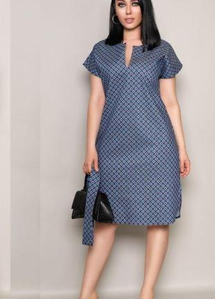 Прелестное стильное платье миди в актуальный принт, расцветки в ассортименте.2 фото