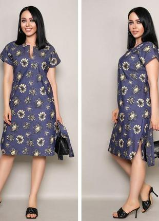 Прелестное стильное платье миди в актуальный принт, расцветки в ассортименте.4 фото