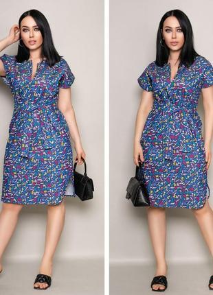 Прелестное стильное платье миди в актуальный принт, расцветки в ассортименте.5 фото