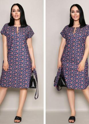 Прелестное стильное платье миди в актуальный принт, расцветки в ассортименте.6 фото