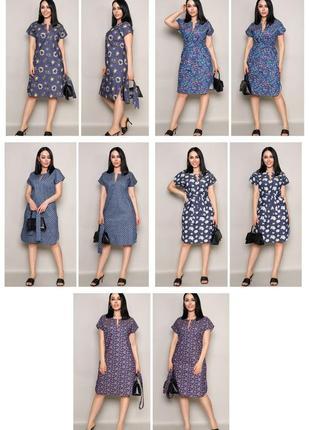 Прелестное стильное платье миди в актуальный принт, расцветки в ассортименте.8 фото