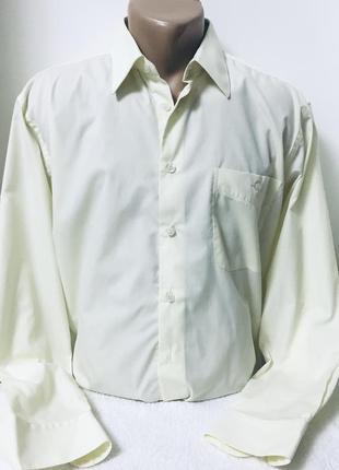 Рубашка классическая нежно желтого цвета
