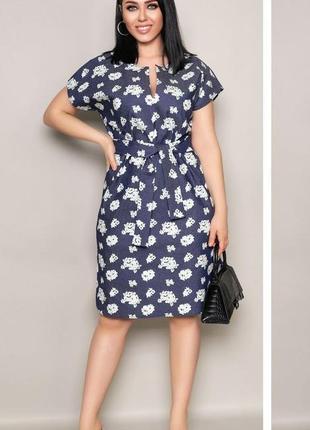 Прелестное стильное платье миди в актуальный принт, расцветки в ассортименте.