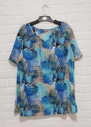 Бомба! красивая блуза
