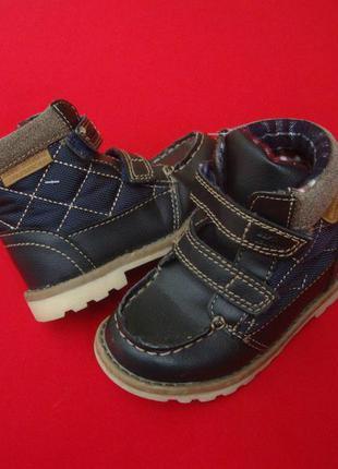 Ботинки kickers ортопед натур кожа 22-23 размер3
