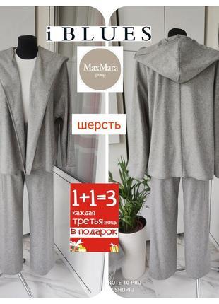 ❤1+1=3❤ iblues max mara италия шерстяной брючный повседневный костюм