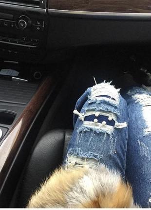 Джинсы,рваные джинсы