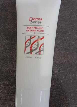 Энзимная крем-маска - derma series soft-peeling enzyme mask