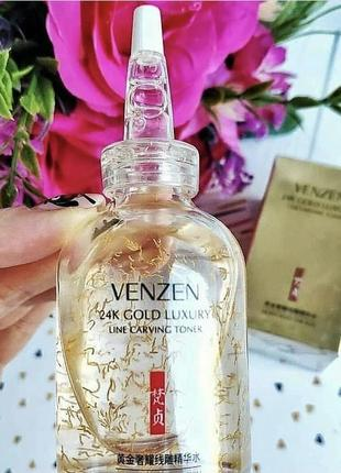 Уценка!!омолаживающая сыворотка venzen 24 k gold luxury 50 ml