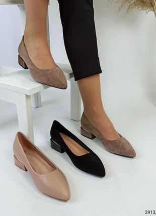 Туфли босоножки макасины