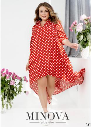 Сукня №1024-червоний