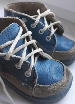 Ботинки кожаные 21/ 13 см