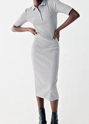 Zara платье миди рубчик в обтяжку серое новое размер xs s 42-44