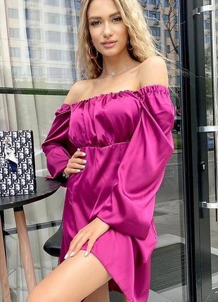 Новое женское платье малиновое яркое летнее шёлковое платье