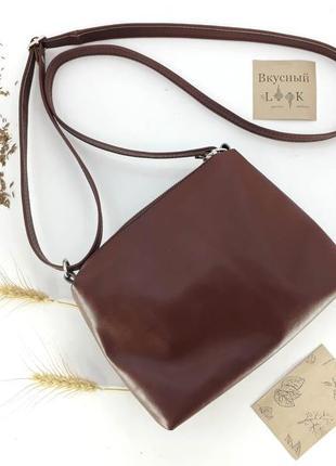 """Женская кожаная сумка через плечо """"тмин"""" (коричневый)"""