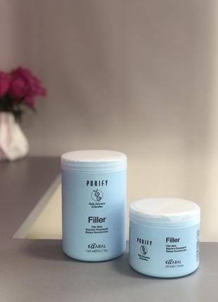 Маска з кератином і гіалуроновою кислотою kaaral purify filler