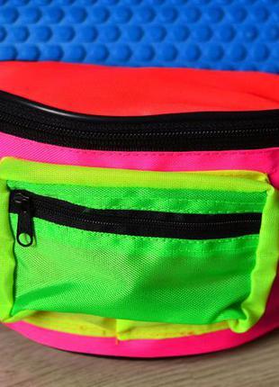 Кольорова поясна сумочка (яркая поясная сумочка)