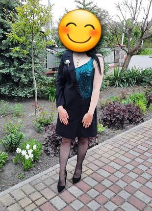 Платья, плаття, сукня