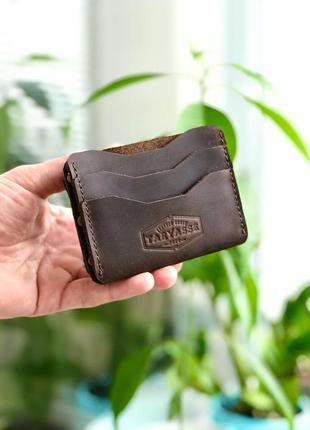 """Минималистичный и компактный кошелёк -кардхолдер """"london"""" коричневый."""