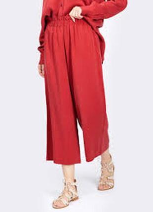 Кюлоты ,укороченные брюки,высокая посадка,хлопок от бренда consequent
